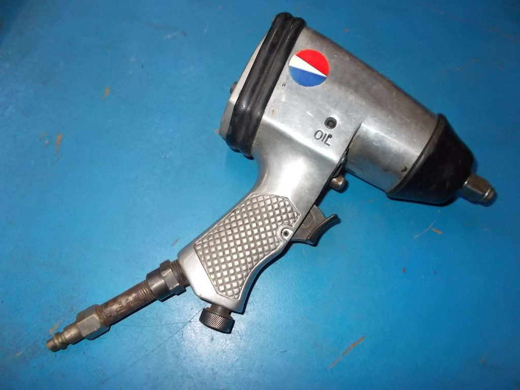 """$20 1/2"""" impact wrench"""